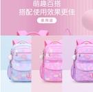 新款書包女孩背包超輕便兒童雙肩女童雙肩包【少女顏究院】