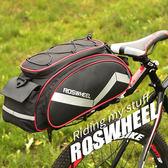 山地自行車包騎行尾包后貨架包馱包 ☸mousika