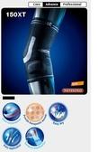 【宏海護具專家】 護具 護肘 LP 150XT 高彈性分級加壓針織護肘 (1個裝) 【運動防護 運動護具】