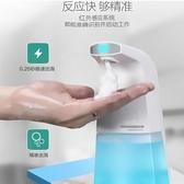 現貨-全自動感應酒精殺菌淨手噴霧機 手部消毒器 紅外線手部消毒機 凱斯盾
