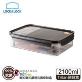 樂扣樂扣Bisfree晶透抗菌2.1L長方形保鮮盒 LBF406