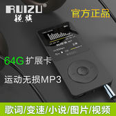 X02運動MP3 MP4音樂播放器 隨身聽學生P3超薄插卡 錄音筆