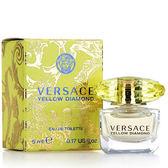 VERSACE 凡賽斯 香愛黃鑽女性淡香水 小香 5ml 06423《Belle倍莉小舖》