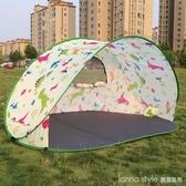 全自動沙灘戶外帳篷3-4人速開快開簡易遮陽防曬釣魚公園休閒帳篷 LannaS YTL