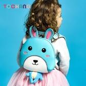 兒童背包 可愛男女孩1-2-3歲兒童防走失書包牽引帶兒童幼兒園後背背包