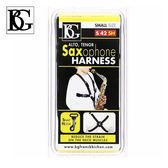 【小麥老師 樂器館】BG S42SH 中音、次中音薩克斯風兒童專用X型雙肩背吊帶