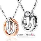 《 QBOX 》FASHION 飾品【W10001063】精緻個性情侶雙環相扣鑲鑽316L鈦鋼墬子項鍊(男/女款)