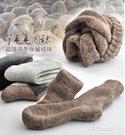 男士保暖襪子-3雙裝 冬季襪子男加厚加絨毛巾兔羊毛襪超厚冬天中筒保暖毛圈襪男 多麗絲