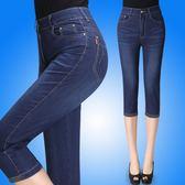 七分褲 韓版高腰牛仔褲女七分褲夏季薄款馬褲顯瘦大碼彈力