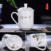 景德鎮陶瓷茶杯帶蓋骨瓷水杯青花瓷器會議禮品辦公杯可定制花色 酷我衣櫥