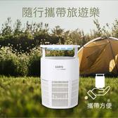 【黑五最後倒數】*SAMPO聲寶強效UV捕蚊燈-輕巧型ML-WT02E-生活工場