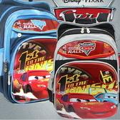 正版Disney 迪士尼汽車總動員 閃電麥昆 兒童書包 後背包-SM20102