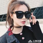 復古墨鏡女原宿風韓版太陽鏡潮超大框偏光鏡圓臉個性眼鏡 三角衣櫃