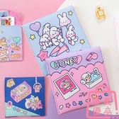 衛生棉包 月事袋可愛卡通女孩姨媽巾收納包【匯美優品】