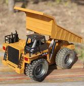 匯納遙控自卸車泥頭卡車貨車礦山540四驅電動無線遙控工程車玩具igo 至簡元素