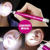 挖耳勺 發光耳勺 兒童掏耳 神器 耳朵耳屎采耳工具 掏耳勺帶燈套裝