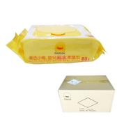 【奇買親子購物網】黃色小鴨盒蓋嬰兒純水柔濕巾(箱)+Nac Nac奶瓶清潔劑罐裝/1罐