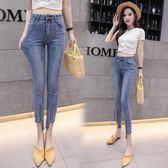 新款韓版高腰牛仔褲女彈力修身顯瘦不規則小腳褲LJ6993『miss洛羽』
