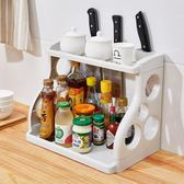 家用雙層廚房置物架調味料收納架落地塑料刀架 QG2123『優童屋』