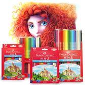 輝柏嘉72色油性彩鉛36色48色100色城堡彩色鉛筆手繪初學者紅輝彩鉛筆專業學生