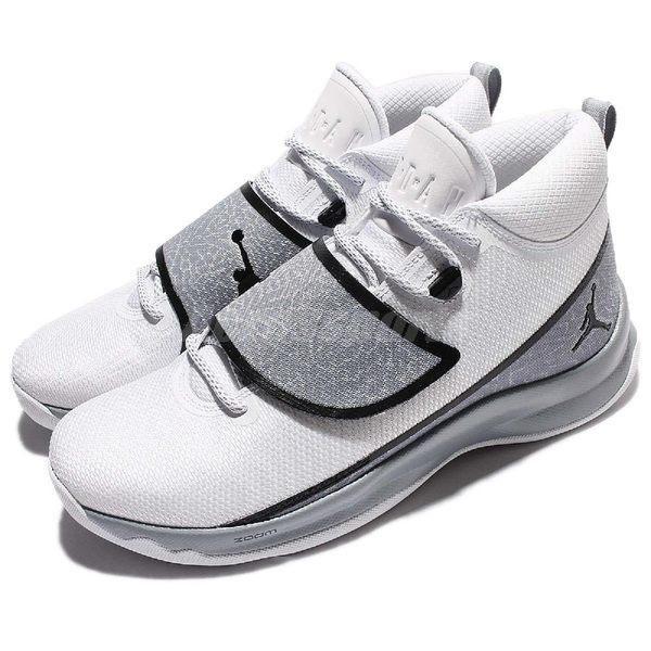 【五折特賣】Nike 籃球鞋 Jordan Super.Fly 5 PO X 白 灰 爆裂紋 魔鬼氈 XDR 男鞋【PUMP306】 914478-103
