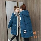 羽絨棉服女中長款寬鬆休閒棉衣氣質顯瘦外套【橘社小鎮】