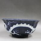 元祭藍留白刻云龍紋葵口碗手工仿古家居裝飾老貨瓷器擺件古董古玩1入