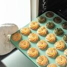 烤盤 烘焙家用餅幹模具淡雅綠小清新馬卡龍【快速出貨】
