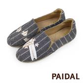 Paidal 敞洋休閒鞋樂福鞋懶人鞋