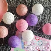 TROMSO-LED溫馨毛線裝飾燈串-粉嫩紫