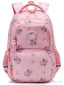 兒童書包 小學生書包6-12周歲女童1-3-6年級公主雙肩背包潮JA8372『毛菇小象』
