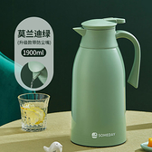 某天保溫壺家用保溫水壺大容量便攜熱水瓶壺保溫瓶開水瓶小型暖壺 「ATF艾瑞斯」
