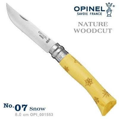 OPINEL NATURE - WOODCUT 法國刀自然圖騰系列-雪花圖騰 No.07 #OPI_001553【AH53035】i-style居家生活