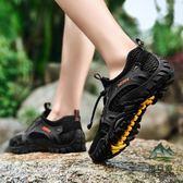 男鞋透氣網鞋運動休閒鞋登山鞋耐磨防滑徒步鞋子爬山鞋【步行者戶外生活館】