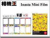 ★相機王★FUJIFILM instax mini 拍立得底片〔皮卡丘 神奇寶貝 XY〕Pikachu【過期特價】