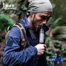 戶外凈水器便攜式直飲濾水器過濾生命吸管【...