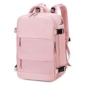 後背包 後背包年新款大容量女超大旅游行李女士短途出差輕便旅行背包 韓美e站