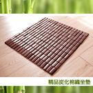 【JennySilk名床】精品炭化棉織麻將蓆坐墊.自然小清新.三人
