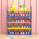 寶寶小號鞋架兒童鞋架多層卡通可愛簡易小孩迷你組裝鞋柜儲物柜置 橙子精品