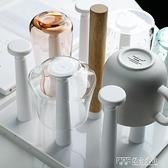 舍里日式杯架水杯掛架杯子架晾杯架玻璃杯瀝水置物架茶杯架杯掛架 探索先鋒