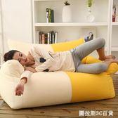 客廳創意懶人沙發雙人個性成人臥室小沙發椅子電腦床椅簡約榻榻米  圖拉斯3C百貨