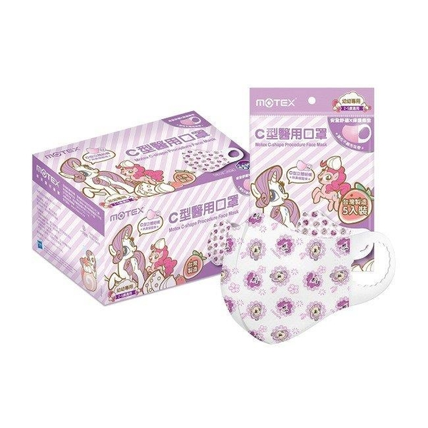 摩戴舒 C型醫用口罩 (未滅菌)-彩虹小馬幼幼款(5片/包 10包/盒)