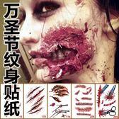 萬圣節貼紙防水紋身貼影視化妝道具恐怖吸血鬼血漿男女仿真傷疤貼