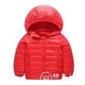 新款兒童羽絨服輕薄款男童女童寶寶嬰兒童裝中大童小孩外套冬