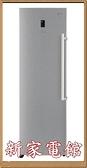 *~新家電錧~*【LG樂金GR-FL40SV 】直驅變頻單門冷凍冰箱 精緻銀 / 313公升