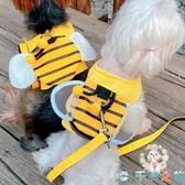 可愛小蜜蜂狗狗胸背 小型犬書包牽引狗自背包寵物 貓咪背心牽引繩【千尋之旅】