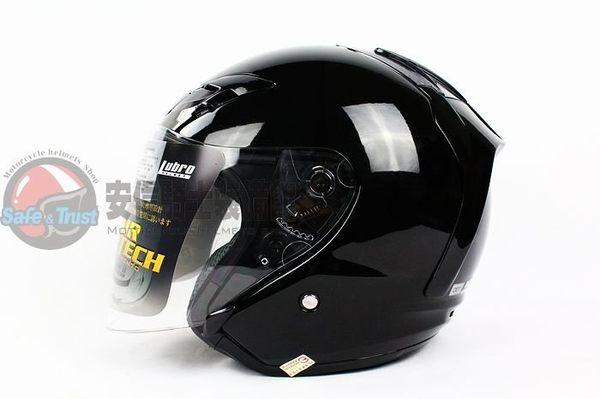 [中壢安信] LUBRO AIR TECH VENTO 黑 半罩式安全帽 安全帽