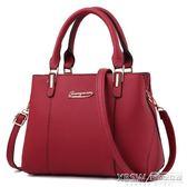 新款女包兩用媽媽手提包中年女士小包簡約手拎單肩斜挎皮包包『新佰數位屋』