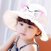 【雙11折300】兒童折疊空頂太陽帽男女寶寶戶外遮陽沙灘帽