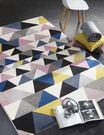 范登伯格 SEVILLA 幾合色塊進口地毯 幾合 200x290cm